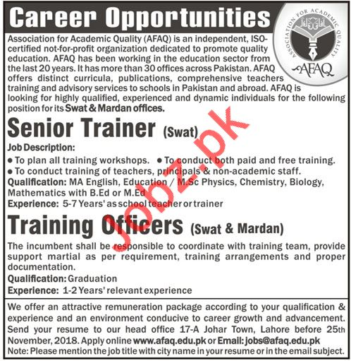 Association for Academic Quality AFAQ Jobs 2018 in Swat KPK
