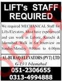 Al Buraq Elev Private Limited Mechanical Staff Jobs
