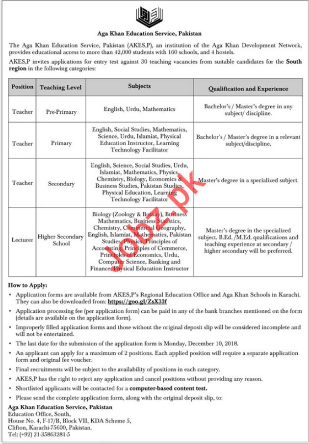 Aga Khan Education Services Pakistan Teaching Jobs 2018