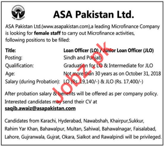 ASA Pakistan Limited Jobs 2018 For Loan Officers