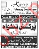 Salesman for Anzay Jewellery Outlet