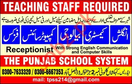 The Punjab School System Faisalabad Jobs 2018 for Teachers