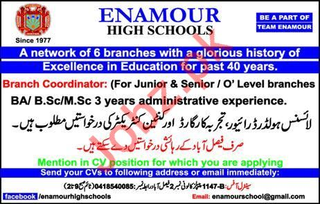 Enamour High Schools Faisalabad Jobs 2018 for Coordinator