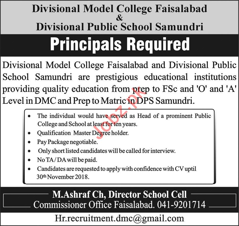 Divisional Model School Faisalabad Jobs 2018 for Principal