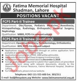 Fatima Memorial Hospital Shadman Medical Officer Jobs