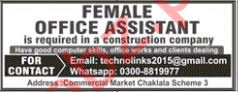 Office Assistant for Construction Company
