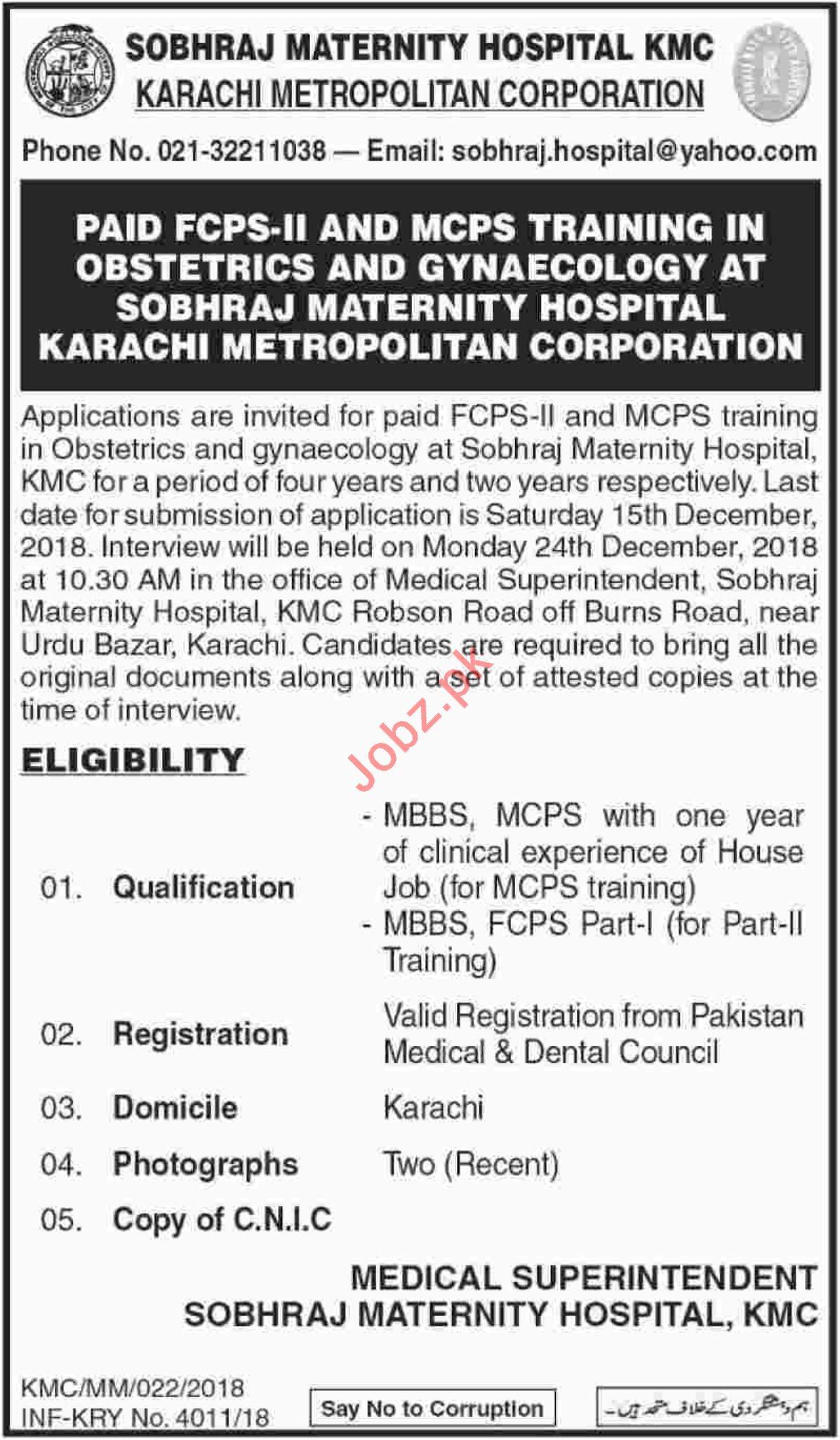 Sobhraj Maternity Hospital KMC Jobs for Medical Specialist