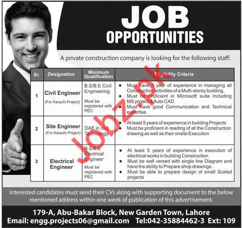 Civil Engineer, Site Engineer & Electrical Engineer Jobs