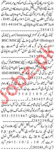 Jang Sunday Classified Ads 2018 for Teaching Staff