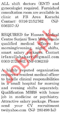 The News Sunday Classified Ads 2018 for Paramedical Staff