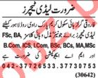 Nawaiwaqt Sunday Classified Ads 18 Nov 2018 for Teachers