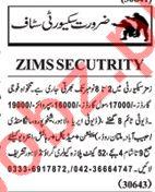 Nawaiwaqt Sunday Classified Ads 18 Nov 2018 Security Staff