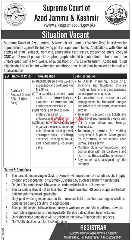 Supreme Court of Azad Jammu & Kashmir Jobs