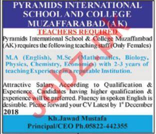 Pyramids International School & College AJK Teachers Jobs