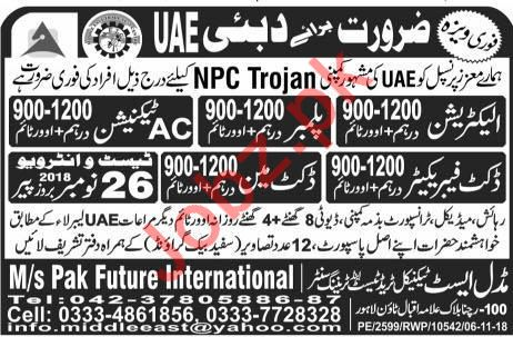 Electrician, Plumber, AC Technician & Docket Fabricator Jobs