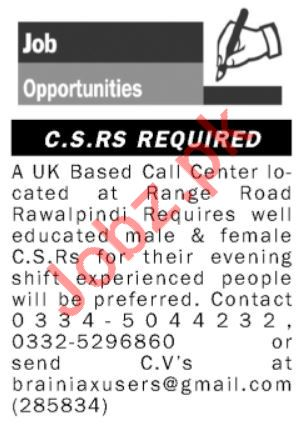 Call Center Staff Jobs 2018 in Rawalpindi