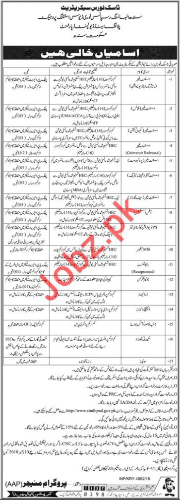 Task Force Secretariat Jobs 2018 in Karachi Sindh