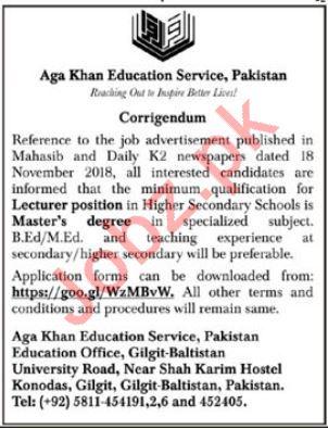 Lecturer Jobs at Aga Khan Education Service AKES