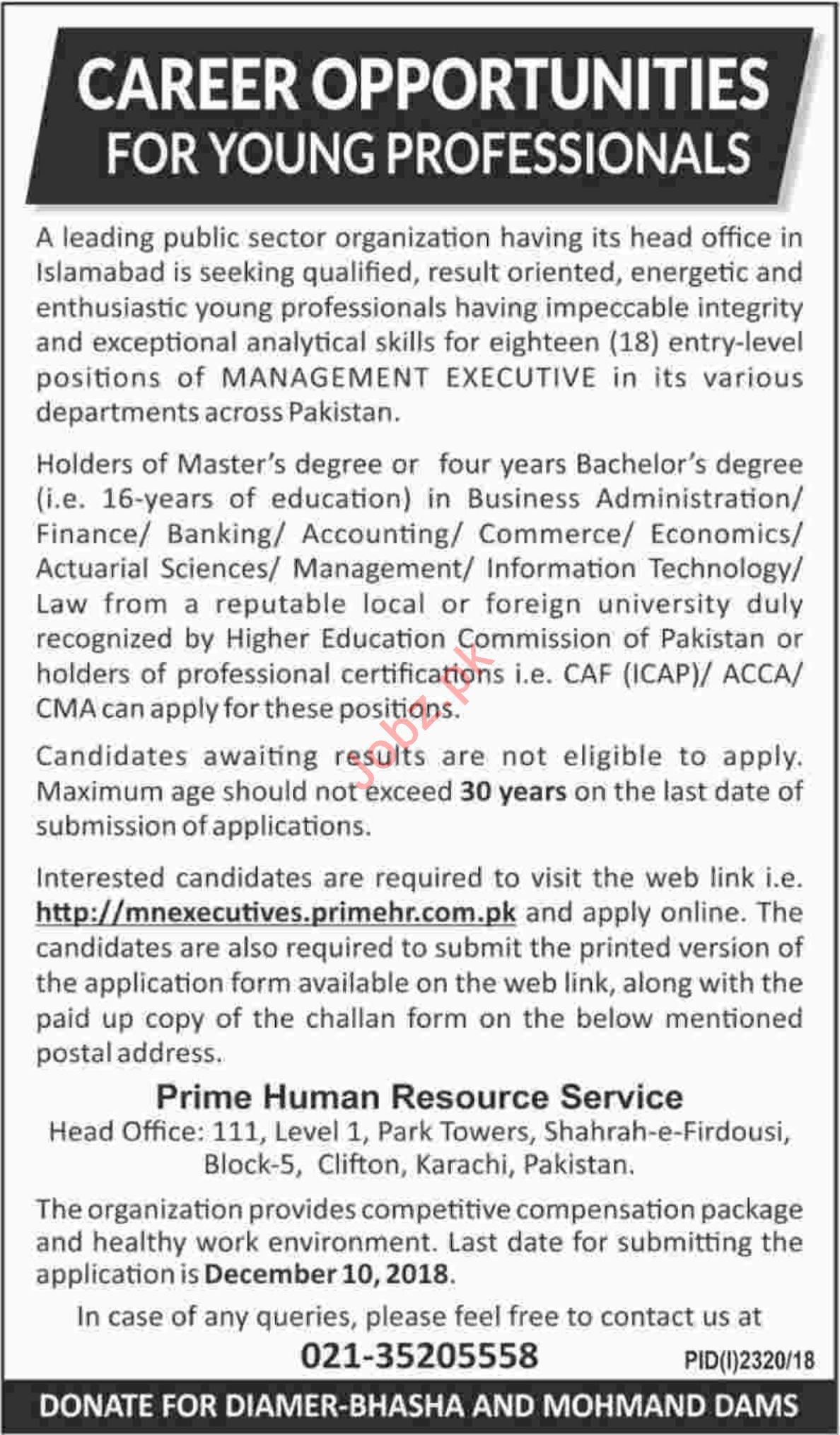 Prime Human Resources Services Management Executive Jobs
