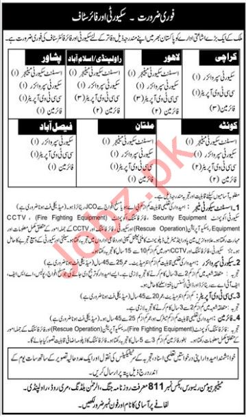 Daily Jang Newspaper Security Supervisor Jobs 2019 Job