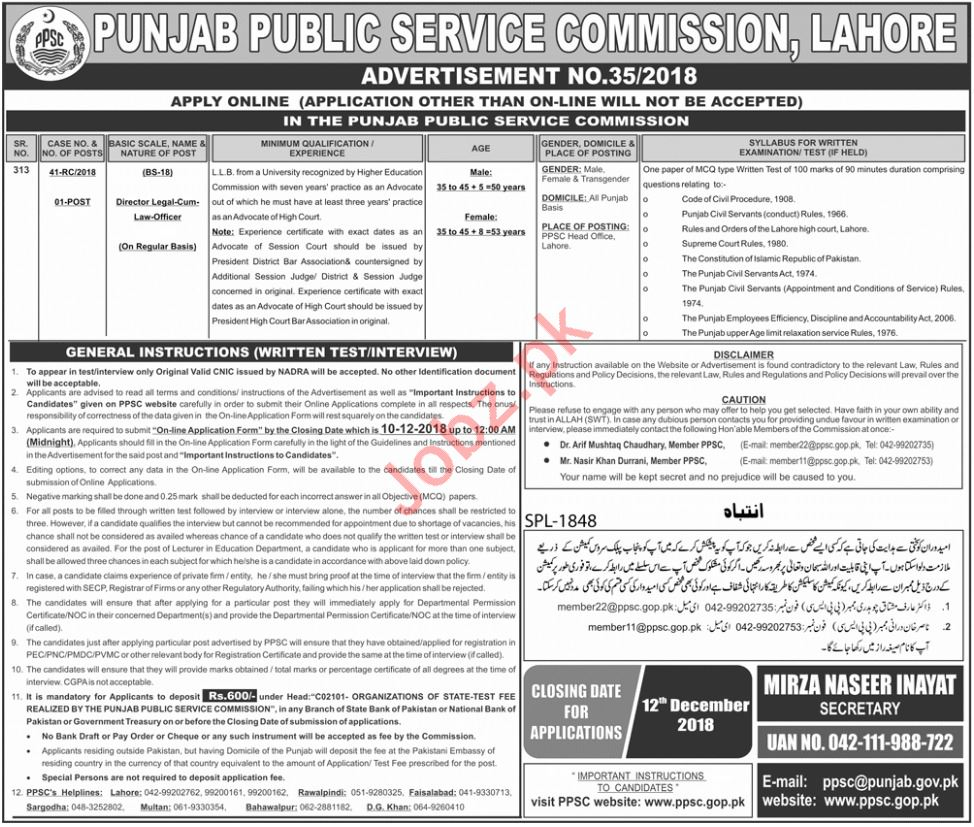 Director Legal Cum Law Officer Jobs at PPSC