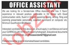 Office Assistant Jobs in Private Company 2019 Job