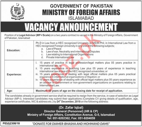 Ministry of Foreign Affairs MOFA Islamabad Jobs 2018