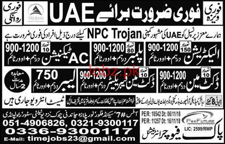 Electricians, Technician, Plumber, Labor Job Opportunity