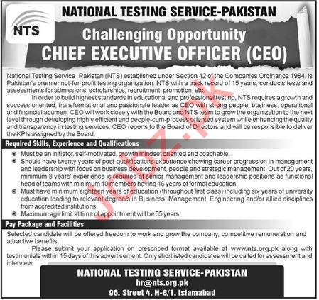 National Testing Services NTS Executive Officer Jobs
