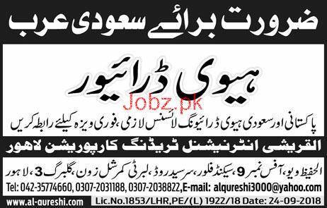 Heavy Drivers Job Opportunity