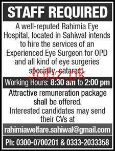 Eye Surgeon Job in Rahimia Eye Hospital