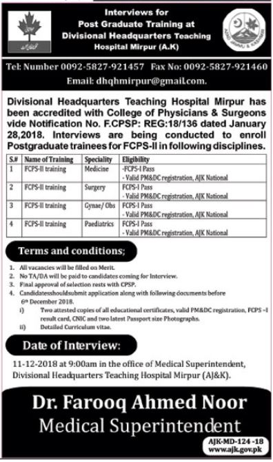Divisional Headquarters Teaching Hospital PG Training Jobs