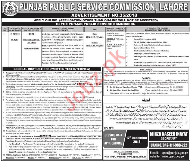 PPSC Punjab Public Service Commission Lahore Ads 2018