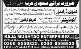 Heavy Driver, Auto Painters and House Driver Job Opportunity