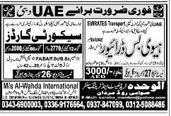 Heavy Driver and Security Guards Job Opportunity