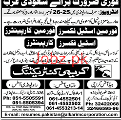 Foreman Steel Fixer, Foreman Carpenter Job Opportunity