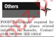Food Technologist Jobs 2018 in Karachi