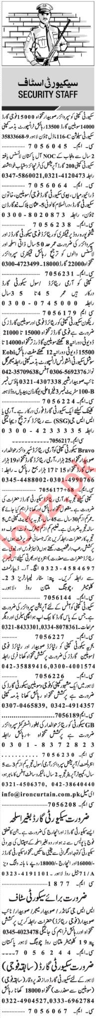 Jang Sunday Classified Ads 25 Nov 2018 for Security Staff