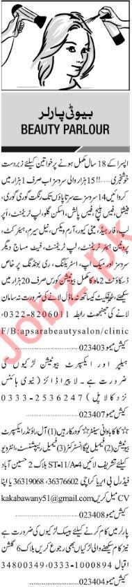 Jang Sunday Classified Ads 25 Nov 2018 Beauty Parlor Staff