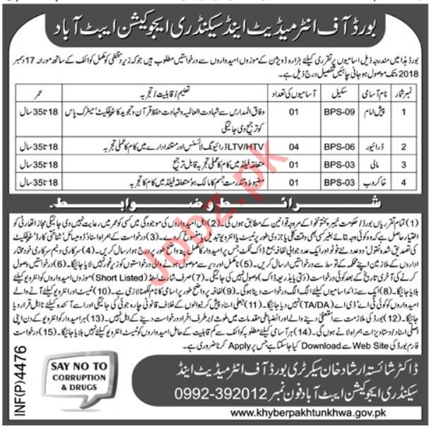BISE Abbottabad Jobs 2018 for Pesh Imam & Drivers