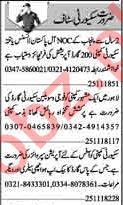Dunya Sunday Classified Ads 25 Nov 2018 for Security Staff