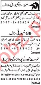 Nawaiwaqt Sunday Classified Ads 25 Nov 2018 Security Staff