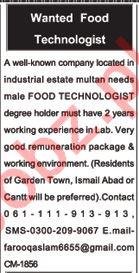 Food Technologist Jobs in Multan