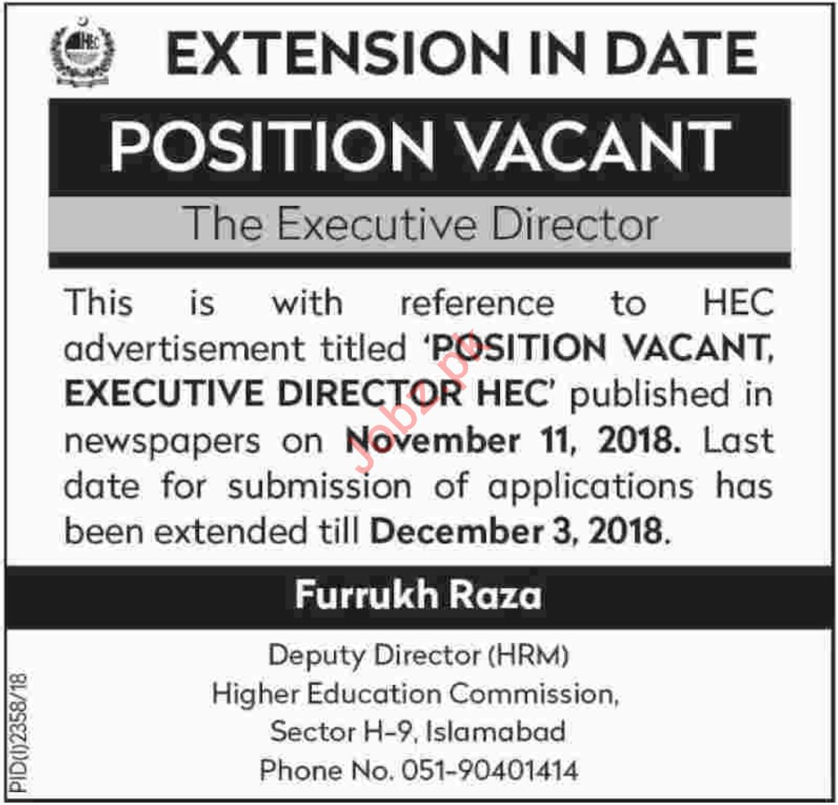 Higher Education Commission HEC Islamabad Jobs 2018
