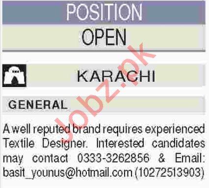 textile designer jobs 2018 in karachi 2019 job. Black Bedroom Furniture Sets. Home Design Ideas