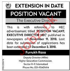 Executive Director Jobs in Higher Education Commission HEC
