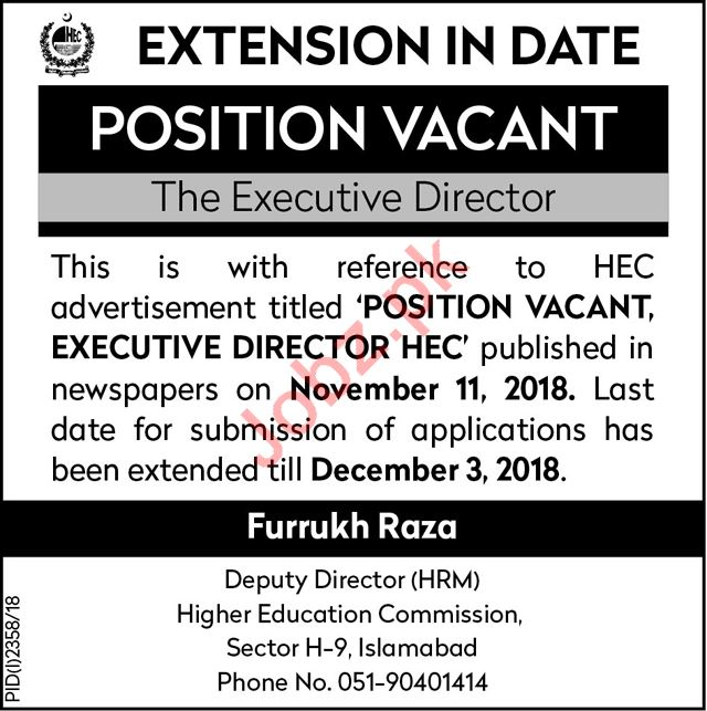 Higher Education Commission HEC Executive Director Jobs