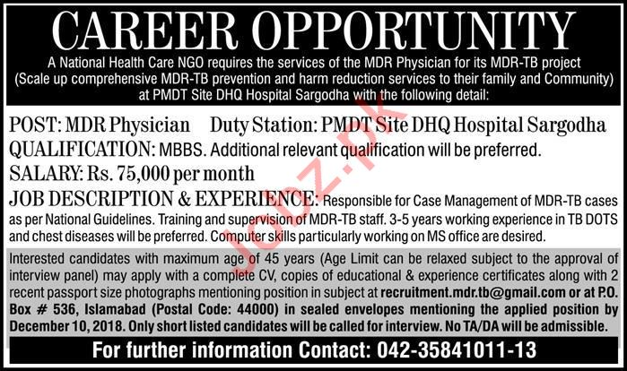 DHQ Hospital Sargodha Jobs 2018 for MDR Physician