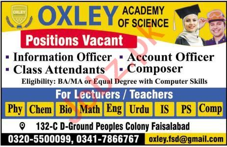 Oxley Academy of Science Faisalabad Jobs 2018 Accountant