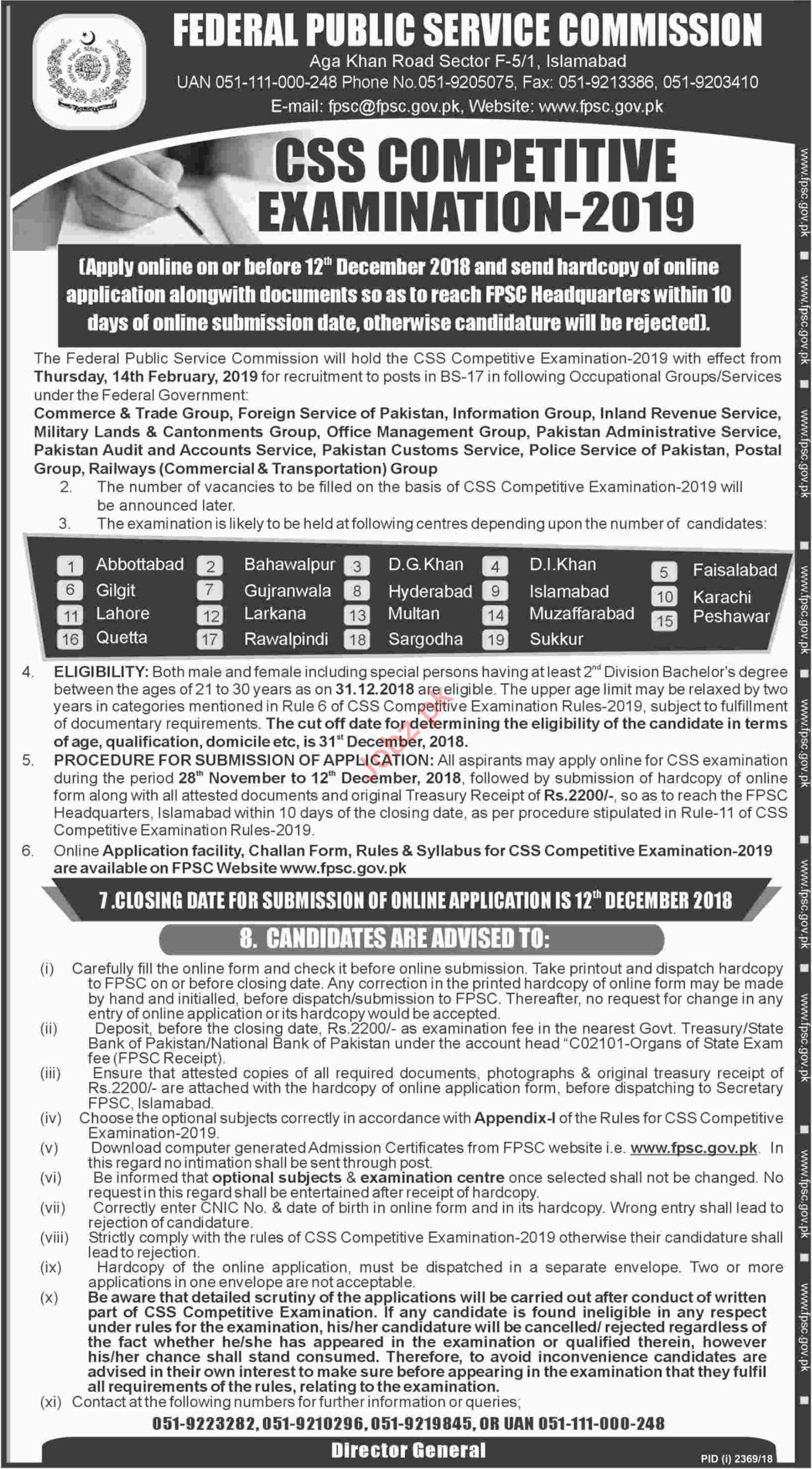 FPSC CSS Competitive Examination 2019 for BS 17